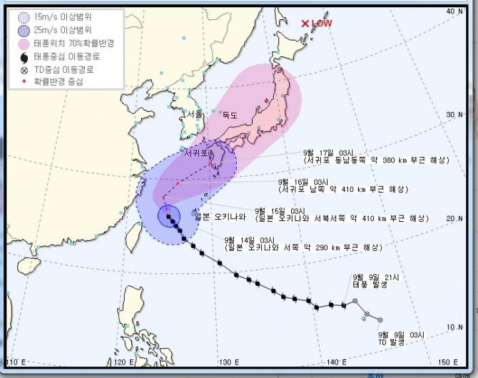태풍결로=기상청은 지난 9일 새벽 발생한 태풍 탈림이 14일 오전 3시 일본 오키나와 서쪽 약 290 km 부근 해상서 북서진하고 있다고 발표했다./기상청