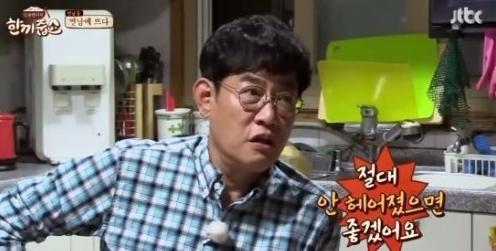 13일 방송된 JTBC '한끼줍쇼'에서는 한채영과 팀을 이룬 이경규가 젊은 부부와 장인 어른이 살고 있는 집에서 한 끼 식사를 하는 모습이 방송됐다. 사진=JTBC