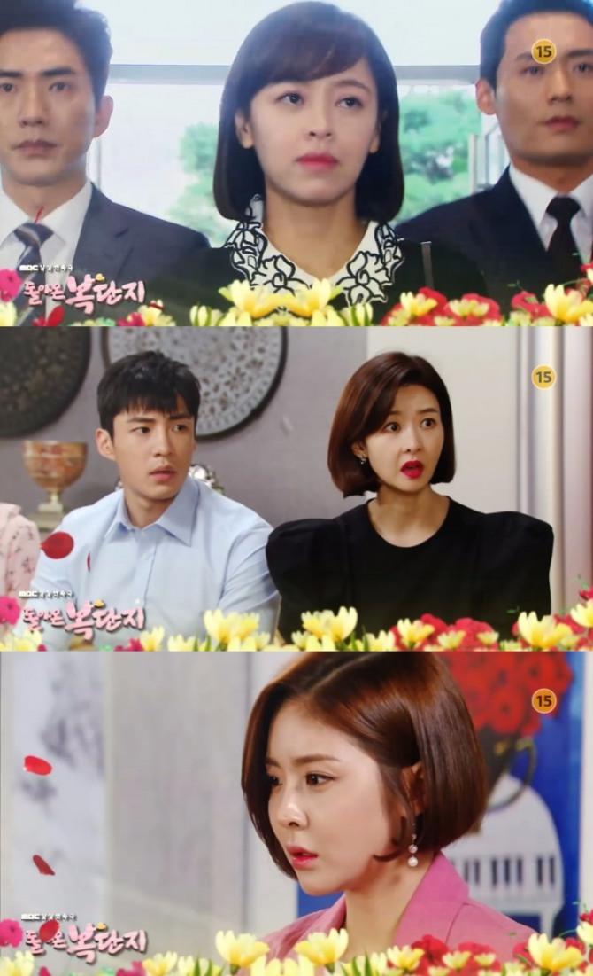 14일 오후 방송되는 MBC 일일드라마 '돌아온 복단지' 78회에서는 복단지(강성연)는 신회장 대리인 자격으로 주신을 드나들며 박서진(송선미)을 본격적으로 압박한다. 사진=MBC 영상 캡처
