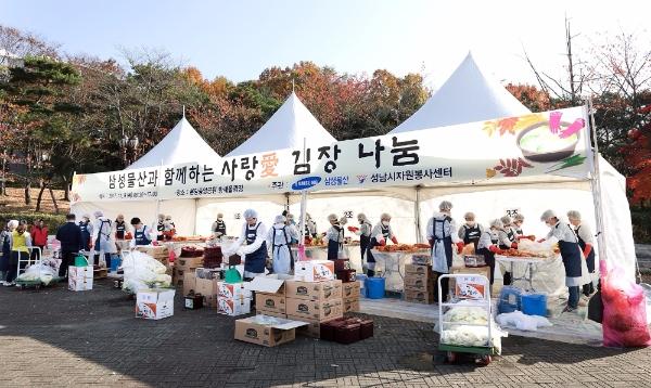김장을 하고 있는 삼성물산 직원들.