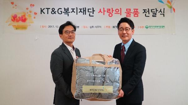 사진=KT&G 제공
