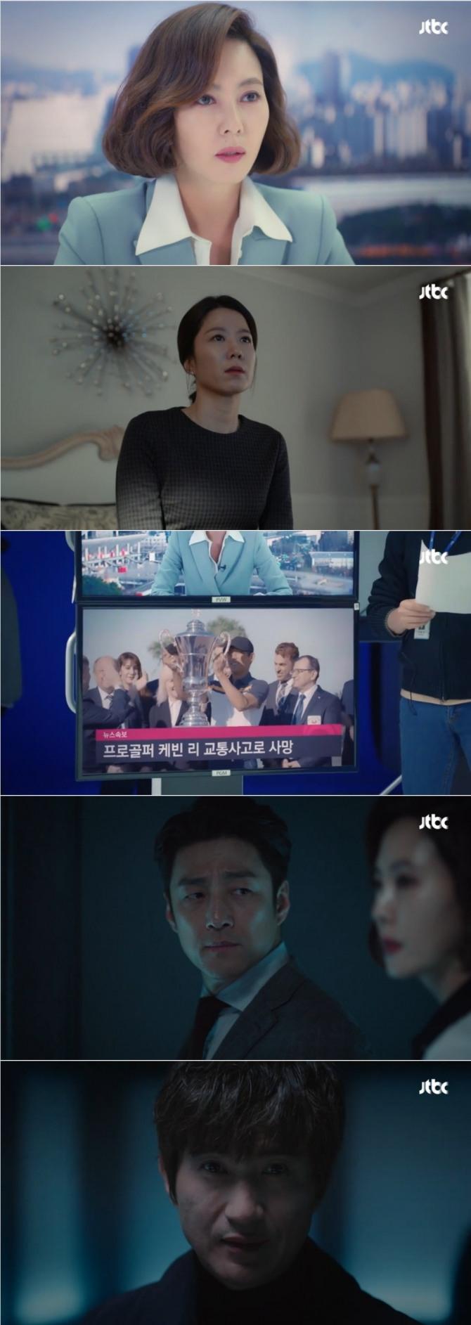 지난 10일 방송된 JTBC 금토드라마 미스티 4회에서는 고혜란(김남주)이 프로골퍼 케빈 리(고준) 살해 용의자로 지목되는 충격 반전이 그려졌다. 사진=JTBC 방송 캡처