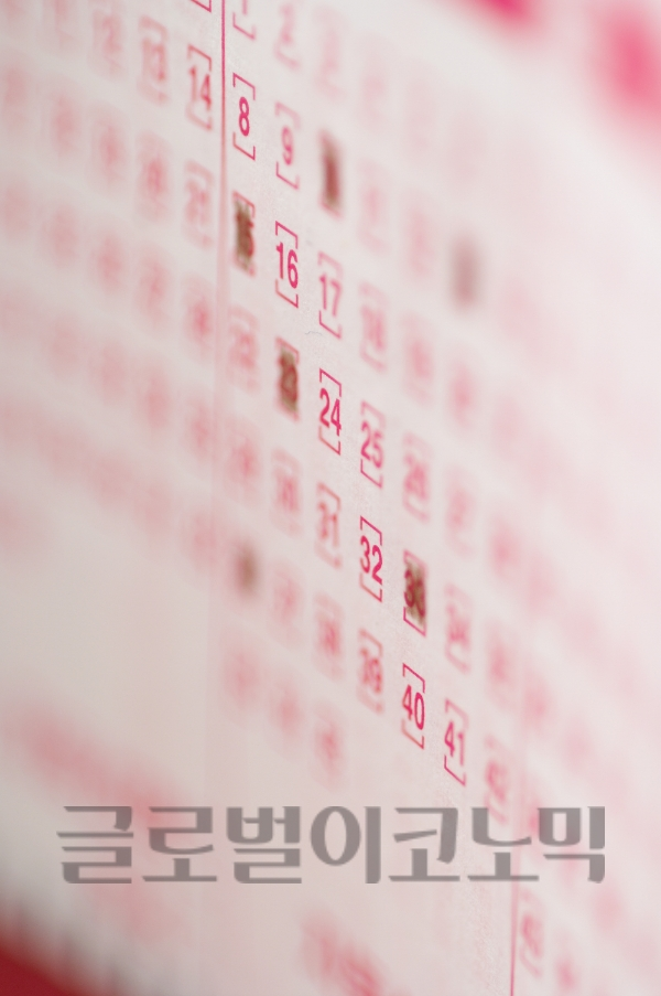 794회 로또 추첨은 설 연휴 기간인 17일 발표된다.