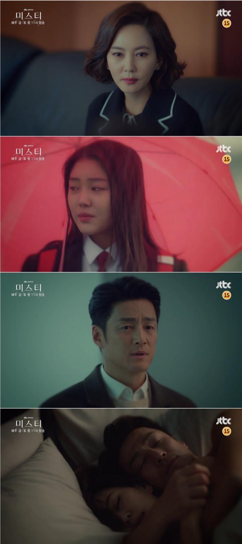 9일 오후 방송되는 JTBC 금토드라마 '미스티' 11회에서는 고혜란이 19년 전 하명우와의 관계를 남편 강태욱에게 직접 고백할 예정으로 기대감을 높인다. 사진=JTBC 영상 캡처