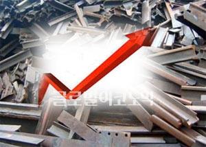제강사의 고철 구매가격 인상 발표가 이어지고 있다.