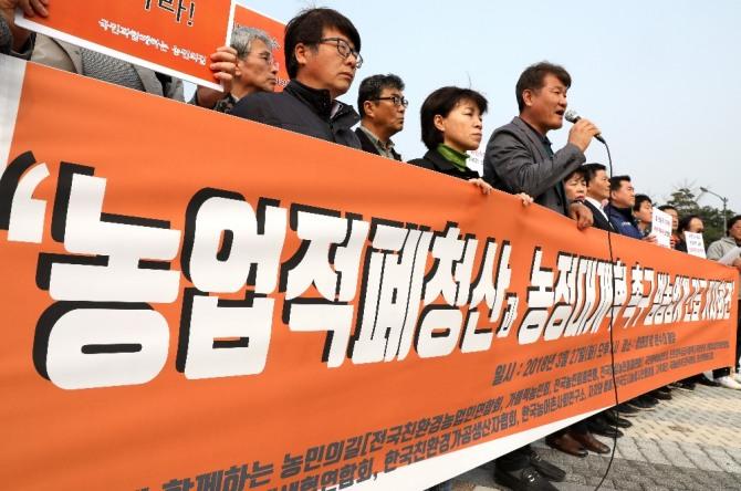 전국의 농민단체 대표들이 지난 3월 27일 서울 종로구 청와대 분수대 앞에 모여 '농업적폐청산과 농정대개혁 촉구 범농업계 긴급 기자회견'을 하고 있다. 사진=뉴시스