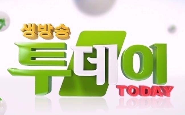 13일 오후 방송되는 SBS '생방송 투데이'에서는 '우리 동네 반찬가게' 코너로 '전 세대 취향저격! 엄마와 아들의 손맛' 편이 그려진다.13일 오후 방송되는 SBS '생방송 투데이'에서는 '우리 동네 반찬가게' 코너로 '전 세대 취향저격! 엄마와 아들의 손맛' 편이 그려진다.출처=SBS
