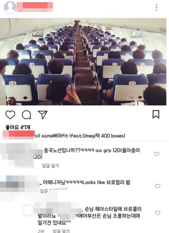 에어부산 소속 사무장이 손님을 조롱하는 내용의 사진을 SNS에 올려 논란을 빚고 있다. 사진=인스타그램