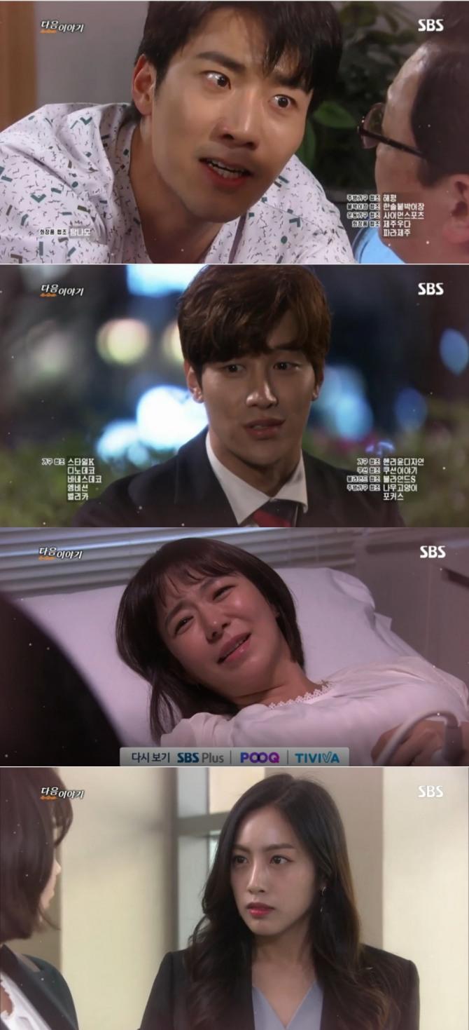17일 오전 방송되는 SBS 일일드라마 '해피시스터즈' 114회에서는 윤예은(심이영)이 민형주(이시강)에게 임신을 고백하려 하는 가운데, 조화영이 나타난느 반전이 그려진다. 사진=SBs 영상 캡처