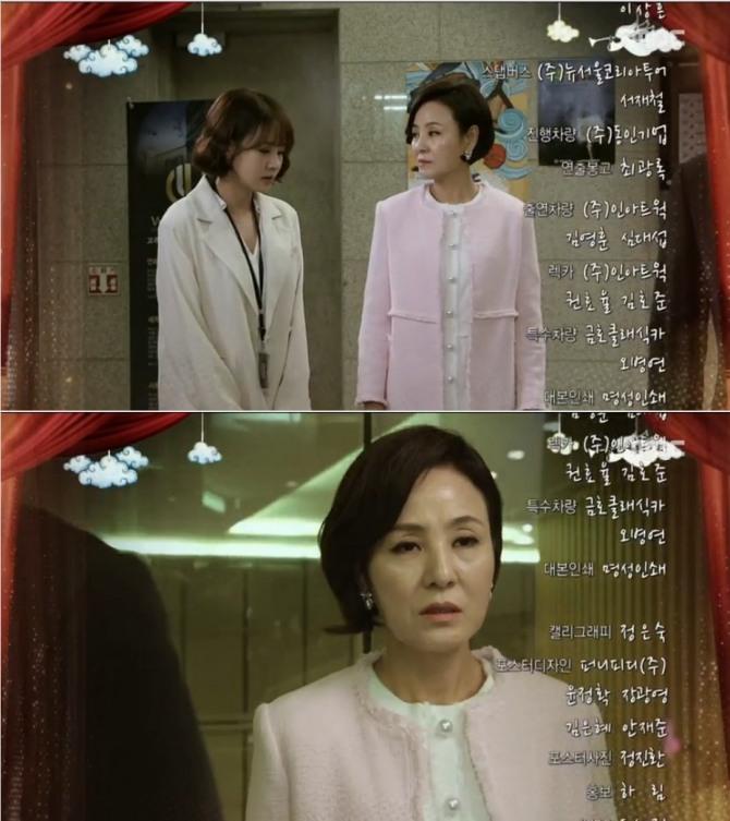 21일 오후 방송되는 MBC 일일드라마 '전생에 웬수들' 114회에서는 하지나(이상숙)가 친딸 최고야(최윤영)에 대한 오해가 조금씩 풀리기 시작하는 반전이 그려진다. 사진=MBC 영상 캡처