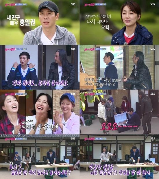 배우 홍일권이 새 친구로 출연한 SBS '불타는청춘'이 시청률 상승세를 보였다. 사진=SBS