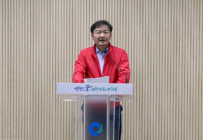 사진=민경욱 자유한국당 의원 페이스북 캡쳐