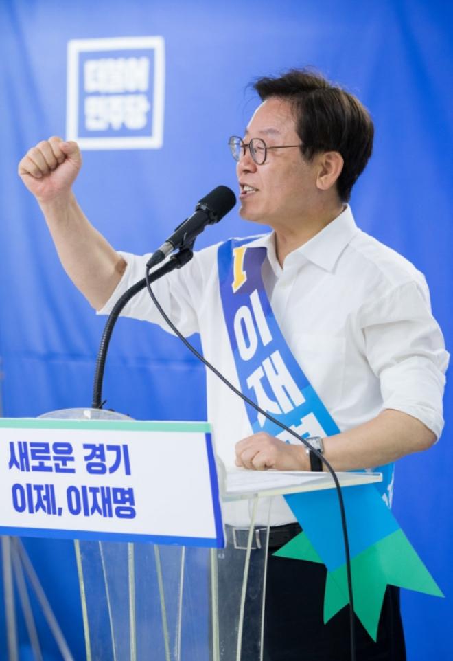 사진=이재명 더불어민주당 경기지사 후보 트위터 캡쳐