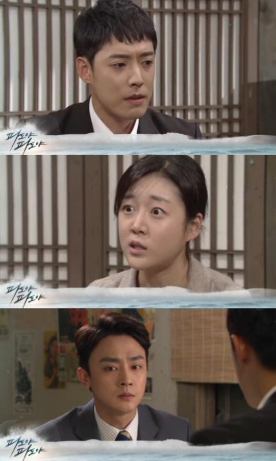 14일 오전 방송되는 KBS2 TV소설 '파도야 파도야' 87회에서는 순영(서하)이 섬으로 자신을 찾아온 정태(정헌)에게 오정훈(장재호)의 도움을 거절하며 자신의 거취를 비밀로 해달라며 애원하는 반전이 그려진다. 사진=KBS 영상 캡처