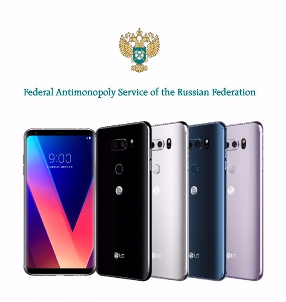 LG전자가 러시아에서 스마트폰 가격 담합으로 관계 당국으로부터 철퇴를 맞았다. 러시아 연방독점금지감시국((FAS·위)과 LG전자 스마트폰 'V30'