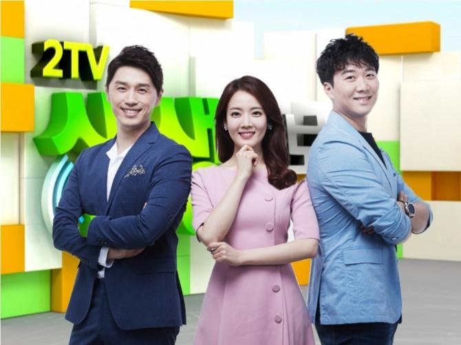 12일 오후 방송되는 KBS 2TV '생생정보'에서는 '개봉맛두'로 '닭구이&백숙' 과 '해물&치즈&간장 찜닭'을 소개한다. 사진=KBS