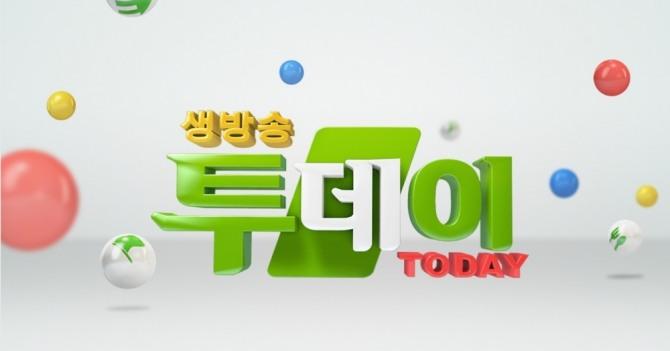 12일 오후 방송되는 SBS '생방송 투데이'에서는 '맛의 승부사'로 '숯불고기 무한리필'과 '소문난 맛집'으로 '솥꾸껑닭매운탕'을,'골목빵집'으로는 클로렐라로 만든 '옛날 햄버거'를 소개한다. 사진=SBS