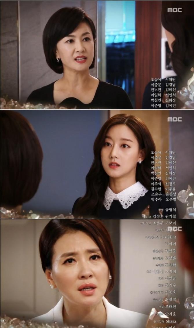 12일 오후 방송되는 MBC 일일드라마 '비밀과 거짓말' 14회에서는 오연희 (이일화)점심 식사에 강제 초대된 한주원(김혜선)이 신화경(오승아)을 비난하는 반전이 그려진다. 사진=MBC 영상 캡처