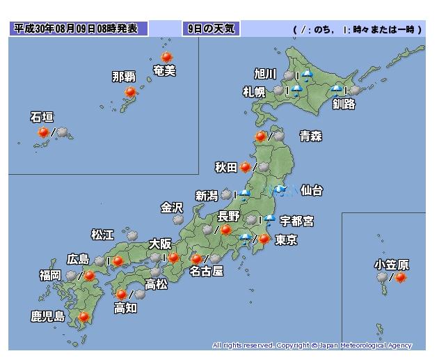 [일본 기상청 태풍특보] 台風 第14号 (ヤギ) 예상 경로 진로, 한반도 강타 폭염 중대기로 …한국 기상청 내일 날씨예보와는 큰 차이