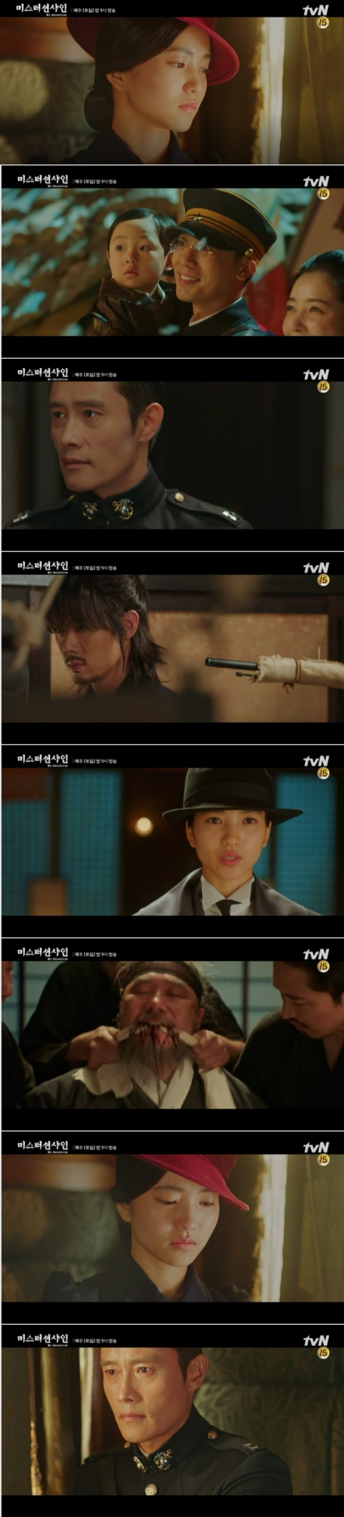15일 오후 방송되는 tvN 주말드라마 '미스터 션샤인' 21회에서는 고애신(김태리 분)이 일본으로 납치된 이정문(강신일 분)을 구하기 위해 최유진(이병헌 분)을 이용해 일본 입국에 성공하는 반전이 그려진다. 사진=tvN 영상 캡처