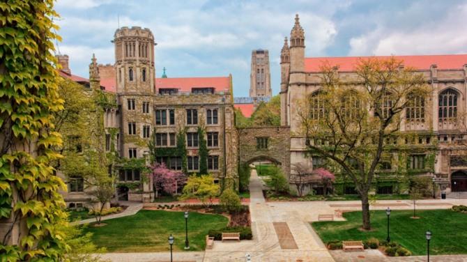 역사가 짧은데도 명문대로 급성장한 시카고대학. 엄격한 학사관리와 풍부한 지원으로 올해 91번째의 노벨상 수상자를 배출했다.