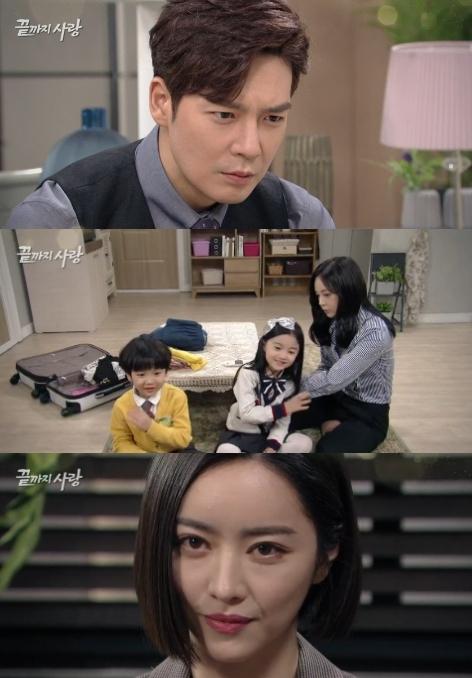 7일 KBS2 TV편성표에 따르면 이날 오후 6시 20분부터 '2018 프로야구 한국시리즈 3차전 두산 대 SK 생방송' 중계 관계로 일일드라마 '끝까지 사랑'이 결방한다. 사진=KBS 영상 캡처