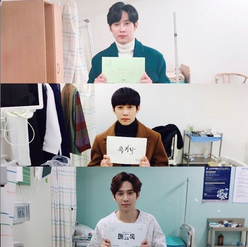 KBS2 주말드라마 '하나뿐인 내편'에서 장고래로 활약하는 박성훈이 지난 10일 3년 동안 출연했던 작품 속 병원 신과 함께 대본 컷을 공개해 동안 외모로 시선을 사로잡았다. 사진=박성훈 인스타그램 캡처