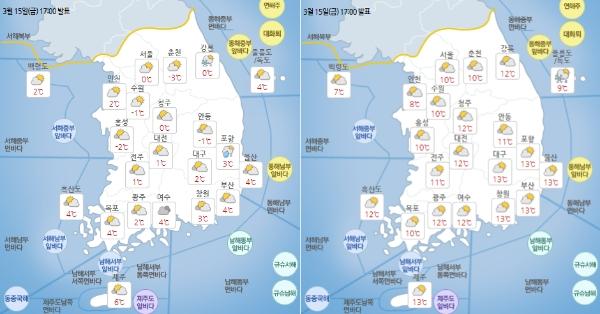 토요일인 내일(16일)은 내륙 곳곳의 아침 기온이 영하로 떨어지고 바람도 강하게 불어 춥겠다. 사진은 내일 오전, 오후 기온 분포. (사진=기상청)