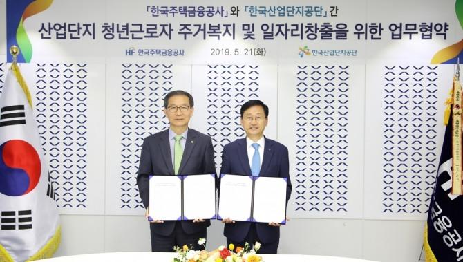 이정환 주택금융공사 사장(오른쪽)과 황규연 산업단지공단 이사장이 21일 '산업단지 청년 근로자의 주거복지 증진 및 일자리창출을 위한 업무협약'을 체결했다. 사진=한국주택금융공사