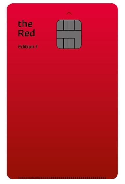 현대카드의 '레드카드' 플레이트 이미지 (이미지=현대카드 홈페이지)