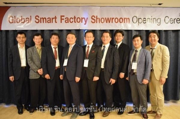 신코퍼레이션이 태국 방콕에 오픈한 '스마트 팩터리 쇼룸'