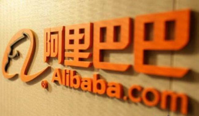 중국 전자상거래 대기업 알리바바그룹 홀딩스. 사진=글로벌이코노믹DB