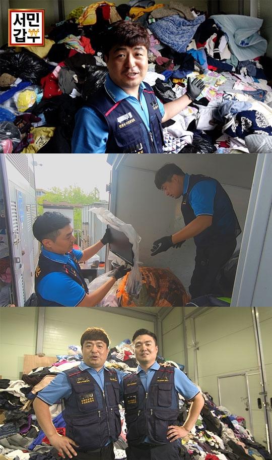 9일 방송되는 채널A '서민갑부' 236회에는 헌 옷을 수거해 연 매출 8억 원을 올린 정태성, 정태호 형제의 사연이 공개된다. 사진=채널 A 제공