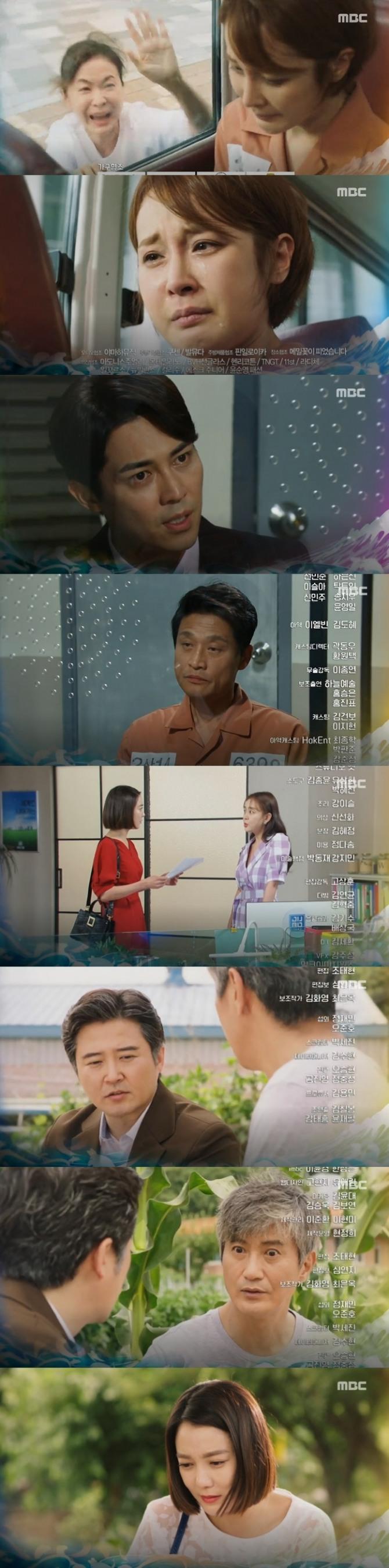 10일 오후 방송되는 MBC 일일드라마 '용왕님 보우하사' 119회에는 조지환(임호 분)이 친딸 심청이(조홍주, 이소연 분)를 프랑스로 전격 유학시키는 반전이 그려진다. 사진=MBC '용왕님 보우하사' 119회 예고 영상 캡처