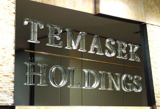 싱가포르 테마섹 홀딩스가 지난 회계연도(2018년 4월∼2019년 3월)에 자산가치를 크게 불린 것으로 나타났다.