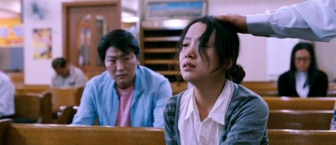 한국과 서양의 용서의 차이를 극명하게 보여준 영화 '밀양'. 우리 사회는 가해자들이 자신의 잘못을 인정하지 않고, 더불어 사죄를 하지 않기 때문에 용서가 드문 세상이 되어가고 있다.