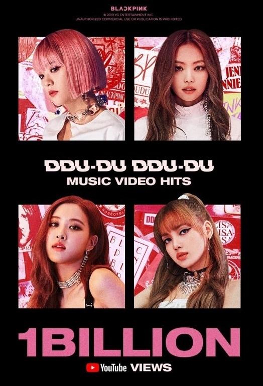 걸그룹 블랙핑크의 '뚜두뚜두' 뮤직비디오가 11일 오후 유튜브 조회수 10억뷰를 넘어섰다. 사진=YG