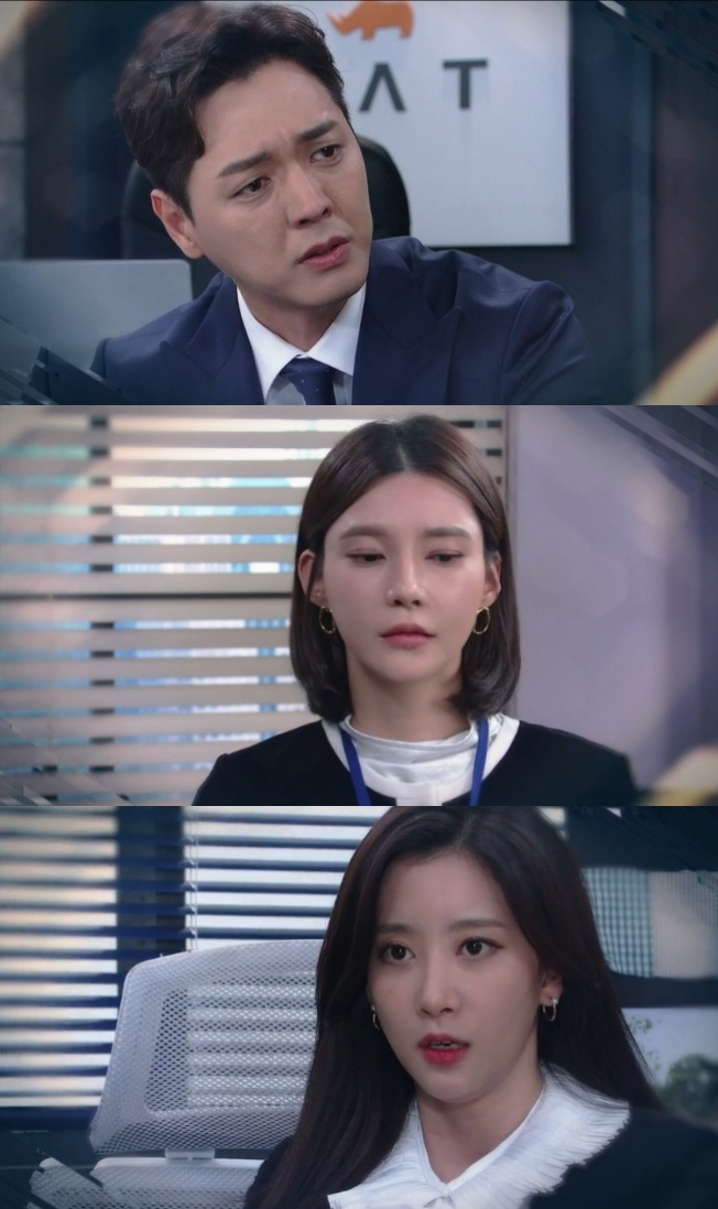 3일 오후 방송되는 KBS2TV 일일드라마 '우아한 모녀' 22회에는 홍세라(오채이 분)에게 파혼을 선언한 구해준(김흥수 분)이 제니스(유진, 차예련 분)에게 결혼하자고 애걸하는 반전이 그려진다. 사진=KBS2TV '우아한 모녀' 22회 예고 영상 캡처