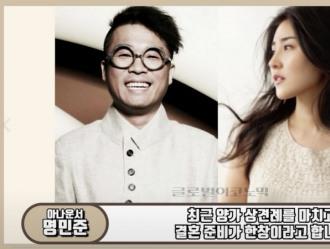 [영상뉴스 연예톡톡] 김건모x장지연 결혼…양가 상견례 마쳐