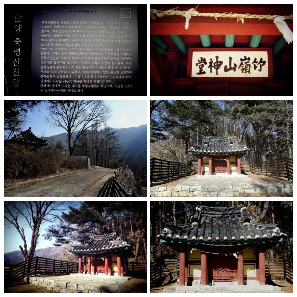 충청북도 단양군 죽령산신당(竹嶺山神堂).