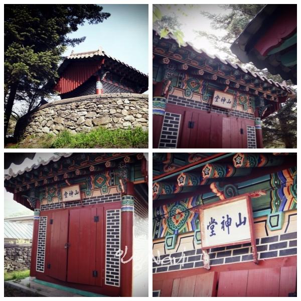 경기도 남양주시 오남읍 팔현1리 원팔현마을에 자리 잡고 있는 산신당(山神堂).