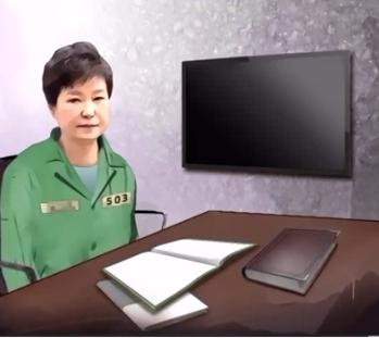 수인번호 503의 박근혜 전 대통령. 자료=연합TV캡처