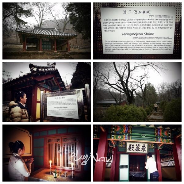 단종을 모시는 영모전(永慕殿) 기도처에서 만신 김금휘씨가 기도를 올리고 있다.