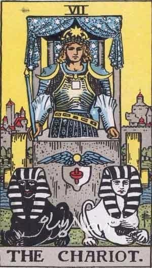 ● 송혜교 1981년 11월 22일, 전갈자리: 영혼의 카드는 전차 카드.