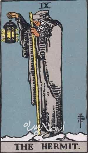 에릭의 영혼의 카드.