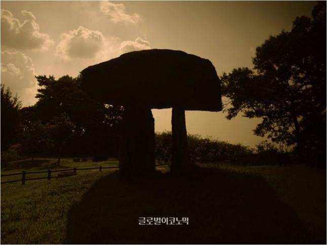 세계 유네스코 문화유산 고창 고인돌군