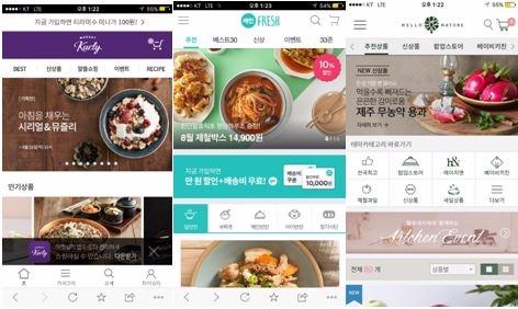 마켓컬리앱, 배민 앱, 헬로우 네이쳐앱