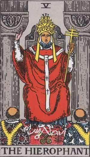 고 김광석의 성격수는 교황 카드로 집안과의 관계성, 보수적인 성향이 있다.