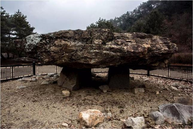 강원도 기념물 제9호 양구 고대리 고인돌군