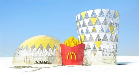 맥도날드가 강릉 올림픽 공원에 오픈할 레스토랑 이미지